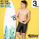 ウェットスーツ スキン ウェットパンツ メンズ メンズパンツ FELLOW 3mm ウエット サーフィン ハーフパ...