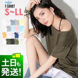 ラッシュガード ラッシュ Tシャツ レディース 半袖T クルーネック S〜LL ラッシュ プルオーバー ゆったりサイズ 半袖 大きいサイズ UPF50+ UVカット 紫外線対策