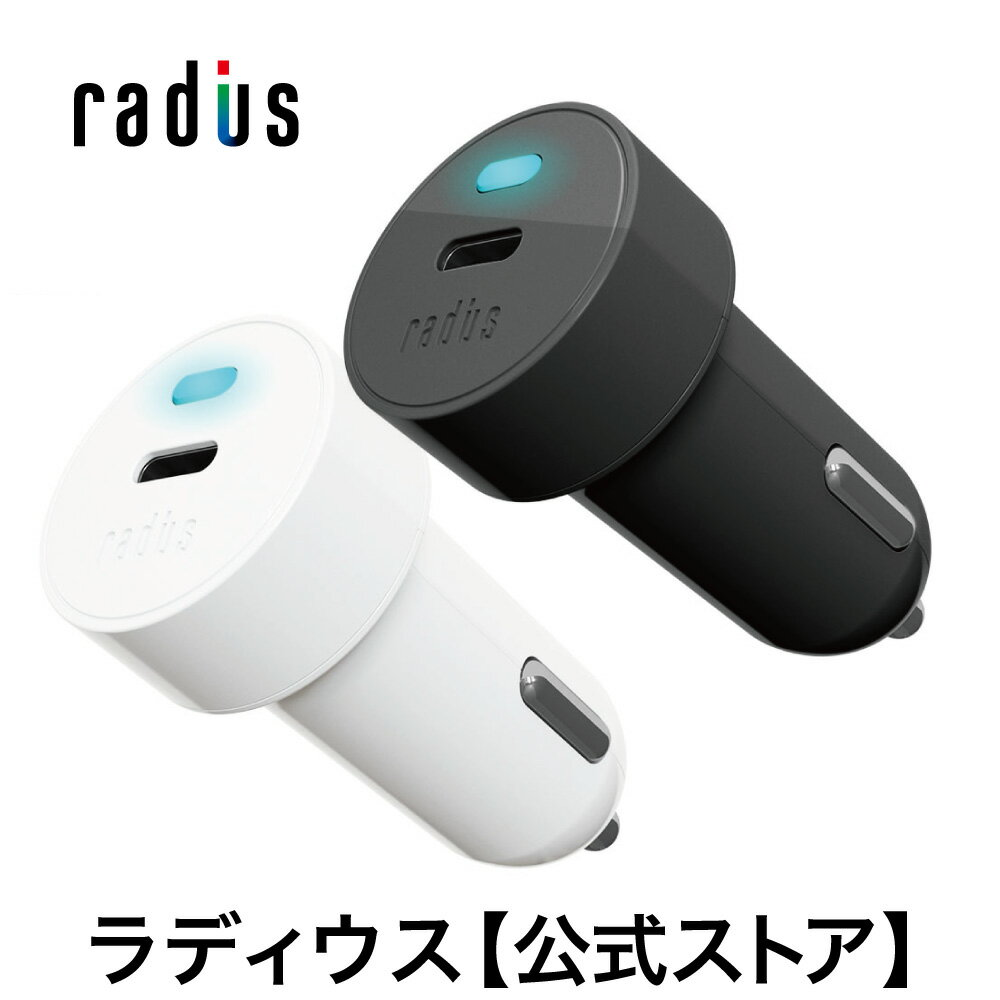 スマホ・タブレット・携帯電話用品, カーチャージャー・充電器 10 RK-UPC18 PD3.0 USB-C Type-C TypeC Power Delivery 18W iPhone 1212 mini12 Pro1111 ProXXS Android