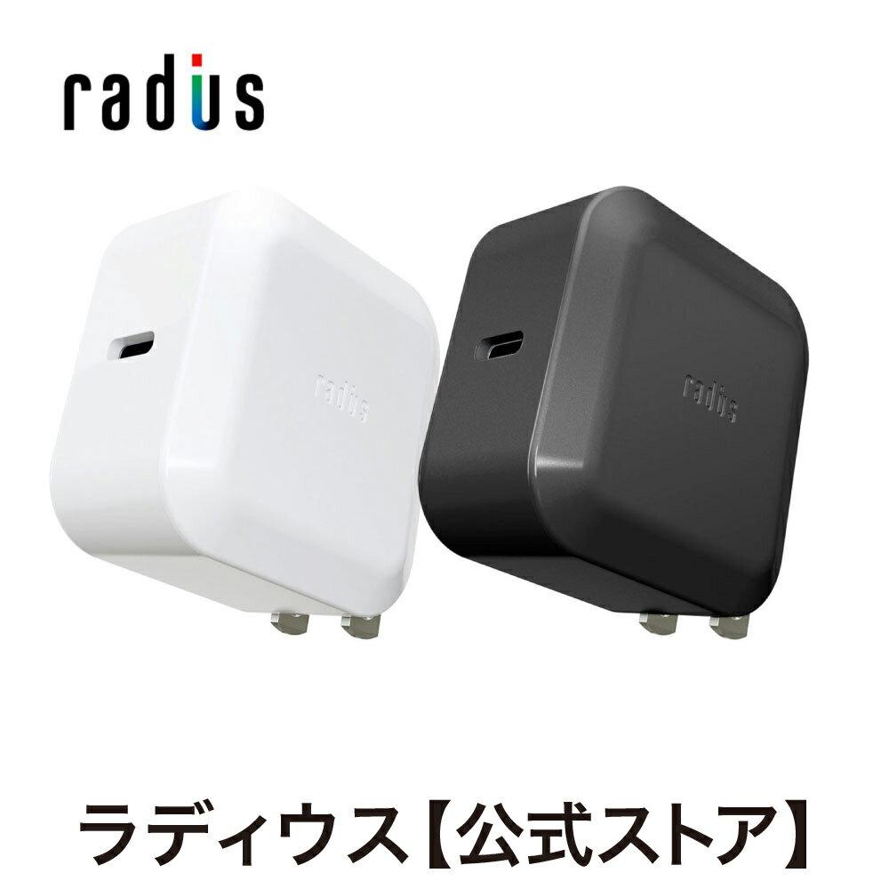 バッテリー・充電器, AC式充電器 10 RK-UPS18 PD3.0 USB-C AC USB Type-C Power Delivery 18W 3.0A iPhone 1212 mini12 Pro1111 ProXXS Android