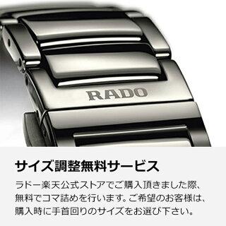 公式ストアRADOラドーCENTRIXDIAMONDSセントリックスダイヤモンドR30190702クオーツステンレススティールブレスレット腕時計高級腕時計レディース腕時計ギフトプレゼント正規品23mm小さい軽い成人式新生活社会人2年保証