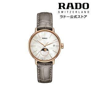 【ラドー公式ストア】RADO ラドー クポール クラシック R22885945クォーツ 34mm ステンレススチール レザーストラップ 50m防水 2年保証 スイス製レディース腕時計 ブランド 高級腕時計 新生活 新社会人 ビジネス シンプル