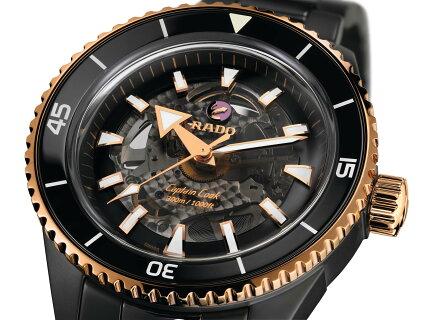 腕時計CaptainCookHigh-TechCeramic(キャプテンクックハイテクセラミック)