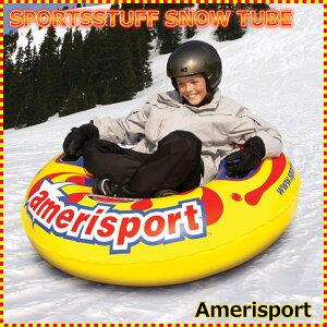 【1人乗り】スノーチューブ・エアーチューブ 雪遊び 雪そり スノーボート  送料無料 SPORTSSTUFF AMERISPORT Snow Tube