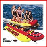 トーイングチューブバナナボート!5人乗りJUMBODOG!ウォータートイ