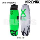 RONIXロニックス2016ParksパークスCamberATREdition134cm[ウェイクボード]ronix/ロニックス/2016