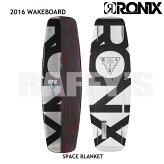 2016RONIXロニックス[ウェイクボード]SpaceBlanketスペースブランケットAirCore2エアコア133cm/ronix/ロニックス/2016