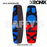 2016RONIXロニックス[ウェイクボード]SpaceBlanketATREdition133cm/ronix/ロニックス/2016
