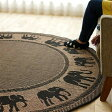 ラグ 円形 おしゃれ な アジアン ラグ カーペット 160cm 丸 夏用 ライトブラウン 通販 送料無料 サマーラグ 夏 絨毯 じゅうたん エスニック 調 ラグマット カーペット 象 エレファント