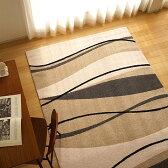 ラグ 1.5畳 弱 おしゃれ 北欧 風 140x200cm 絨毯 じゅうたん モダン シンプル WAVE デザイン ウィルトン織 カーペット ブラック 黒 送料無料 ラグマット ミッドセンチュリー