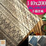 ウィルトン織りラグ