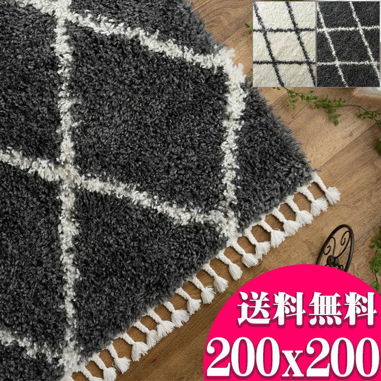 約 2畳 ベニワレン 風 ウィルトン織 モロッカン 200×200 ラグ 絨毯 ホワイト クリーム グレー ダークグレー ラグマット 北欧 幾何学 ひし形 シンプル おしゃれ アクセントラグ カーペット 正方形 リビング 夏用 にも