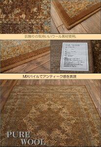 ウールカーペットアンティーク調絨毯ウィルトン織りカーペット240×330cm約6畳ラグじゅうたんブラウンレッドホットカーペットカバーOKペルシャ柄ラグマット