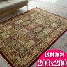 再入荷! ウィルトン織 トルコ 絨毯 じゅうたん 200×200 約 2畳 大用 カーペット ラグ レッド 赤 送料無料 ウィルトン織 リビング 正方形 ラグマット ペルシャ
