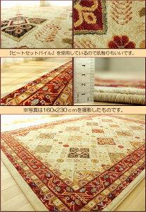アンティーク風絨毯