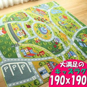 子供部屋 デザイン カーペット ラグマット ファニーシティー ホットカーペットカバー