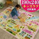 【お得な限定クーポンあり!】 子供部屋 女の子 キッズ ラグ 190×240 約 3畳 大 洗える ピンク お人形 メ...