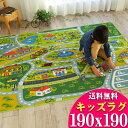 子供部屋 ラグ に! デスクマット 道路 線路 のデザイン ロードマップ カーペット ラグマット 190×190 2...