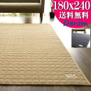ラグ 洗える 3畳 キルト デニム ホワイト 白 ラグマット 180×240 綿 ネイビー カーペット ホットカーペットカバー 絨毯 じゅうたん 送料無料