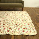 キルト ラグ 夏用 190×190 マルチカバー 綿 カーペット 約 2畳 洗える ラグマット キルトラグ 正方形 絨毯 送料無料 ウォッシャブル じゅうたん ソファカバー