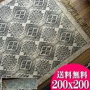 【お得な限定クーポンあり!】 じゅうたん ラグ 2畳 用 洗える 絨毯 200×200 オルテガ ヴィンテージ 風 ラグマット カーペット おしゃれ 手織り 正方形 エスニック kilim かわいい 綿 コットン