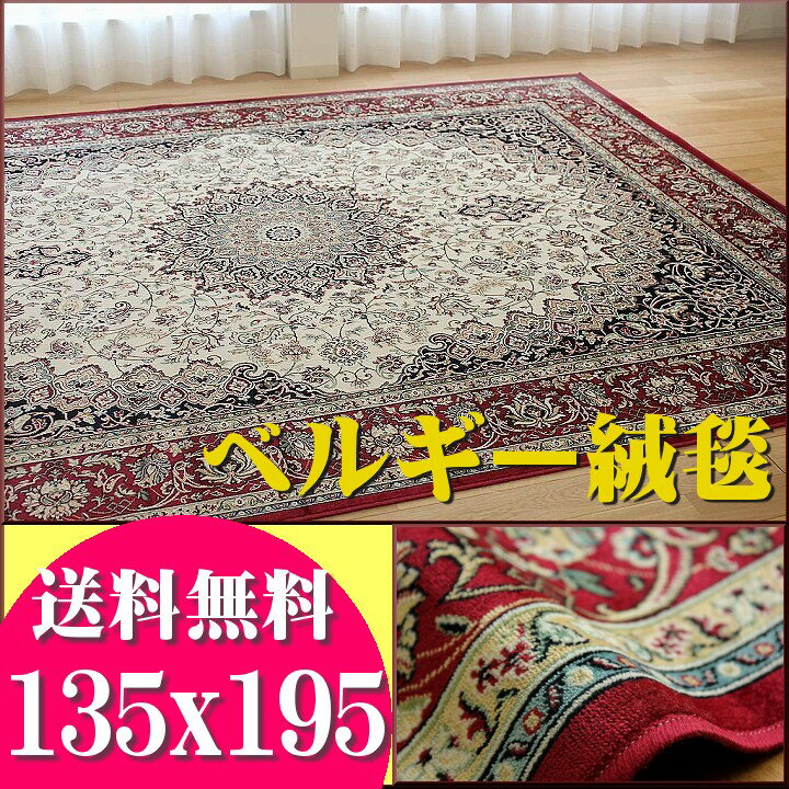 cheap rug pad 7x10