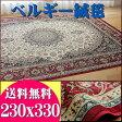 ラグ 6畳 用 ペルシャ 絨毯 柄 ラグマット 230×330 モケット織 薄手 ラグ カーペット ベルギー絨毯 レッド 赤 ホットカーペットカバー ルンバOK 絨毯 じゅうたん