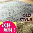 ラグ アンティーク 風 ベルギー絨毯 薄手 モケット織り カーペット アクセントラグ 135×195 ヴィンテージ ラグ ホットカーペットカバー 送料無料 ラグ おしゃれ ラグマット 絨毯