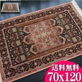 シルクタッチ 洗える 玄関マット 120 室内 ベルギー製 ペルシャ絨毯 柄 70x120cm 玄関マット レッド 赤 通販 送料無料 ベルギー絨毯 ペルシャ玄関マット 屋内 風水