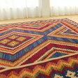 キリム 柄 ラグ ラグマット 200×250 3畳 大 アジアン おしゃれ じゅうたん モケット織り キリム柄 エスニック 調 カーペット 絨毯 kilim