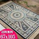 優美な 玄関マット 高級 おしゃれ ペルシャ 絨毯 柄 67×105cm 室内 屋内 ブルー 通販 送料無料 ラグマット ベルギー絨毯 玄関マット 風水