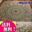 ラグマット モケット織り 薄手 ラグ カーペット 1.5畳 135×195 ベルギー絨毯 ベージュ ブルー ホットカーペットカバー ルンバOK 絨毯 じゅうたん カーペット