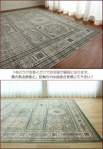 ベルギー絨毯