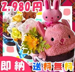 【おむつケーキ 出産祝い 送料無料 パンパース】 赤ちゃんの出産祝い、誕生日プレゼント、ギフ...