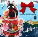 ★おむつケーキ・楽天・出産祝い(出産祝)・送料無料★ 出産祝い、プレゼントにトトロ・シリーズ...