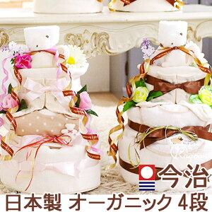 うさぎさん、くまさんのおむつケーキ 大サイズ