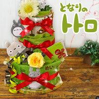トトロのおむつケーキ5000円