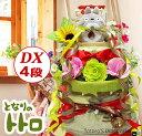 月間優良ショップ店 おむつケーキ オムツケーキ トトロ シリーズ となりのトトロ ジブリ 3段おむつ ...