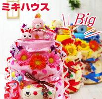 ミキハウスおむつケーキ15000円
