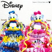 クーポン ディズニー シリーズ ダイパーケーキ ドナルド デイジー