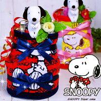 スヌーピー(SNOOPY)のおむつケーキ