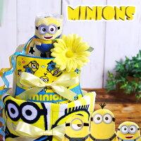 ミニオンズのおむつケーキ