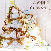 おしゃれおむつケーキ