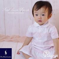 赤ちゃんとドレス