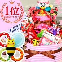 出産祝いランキング1位のおむつケーキ