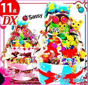 需品バランスセットDX おむつケーキ