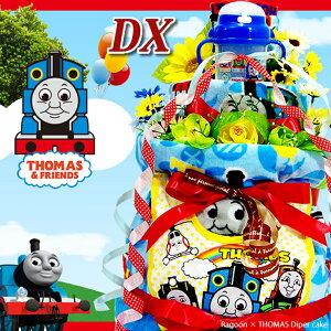 機関車トーマスのおむつケーキ