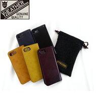 YG-05 iphone ケース 8対応