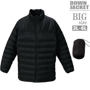 ダウンジャケット 軽量 大きいサイズ メンズ Marmot 撥水加工 収納袋 ライトダウン C020908-06