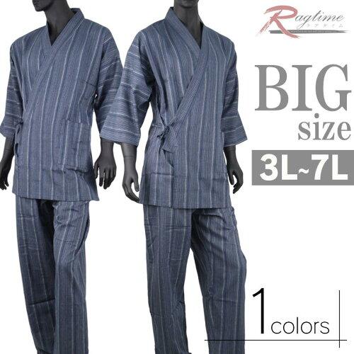 作務衣 大きいサイズ 男性 メンズ 夏用 和服 甚平 上下 さむえ 綿 C290426-03